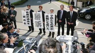 大川小津波訴訟、遺族側の勝訴が変える学校安全