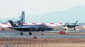 米最新鋭ステルス戦闘機F35、岩国基地に到着