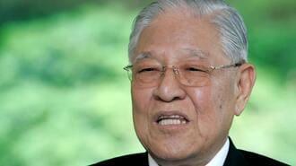 李登輝「台湾に生まれた悲哀」で貫いた奉仕人生