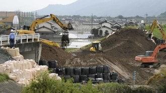 真備町浸水、50年間棚上げされた「改修計画」