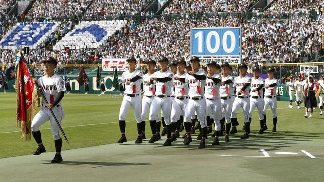 部員130人、広陵野球部の強さ支える補欠の力