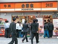 吉野家三度目の正念場、屋台骨の牛丼が独り負け、子会社も軒並み苦戦