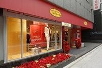イオンが前期最終赤字の最大要因、米国衣料品専門店タルボットとの資本関係解消へ