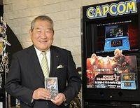 綿菓子製造機の移動販売がゲーム全盛期への道築いた--カプコン会長兼CEO 辻本憲三[上]