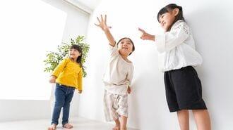 虐待防止には「社会で子育てのシェア」が不可欠だ