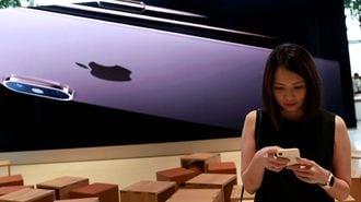 アップル関連株が軒並み大幅下落した事情