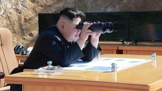 北朝鮮が「米国本土」を攻撃できない根本理由