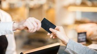 「現金払いしない人」がお金を使いすぎる理由