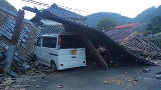 熊本地震の被災者が見た恐怖と避難のリアル