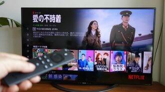 コロナ禍で低価格テレビが売れ始めている事情