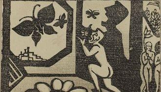 終戦の翌年に餓死…鬼才の木版画を見に行く