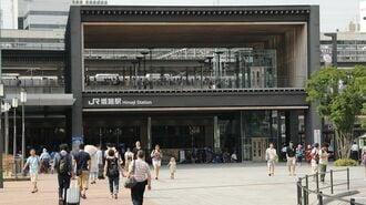 神戸への対抗心で巨大化、「姫路駅」の紆余曲折