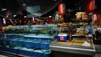 中国「サーモンからコロナ感染」疑惑の大波紋