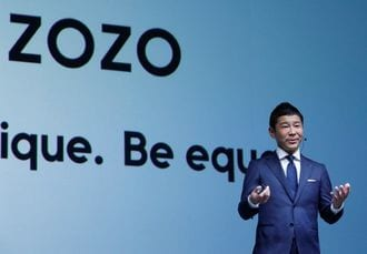Japan's Zozo, using measurement taking bodysuit