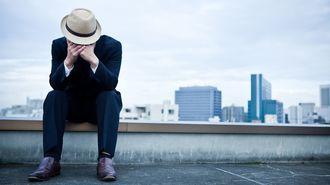 日本の中年男性がハマる「タテ社会の孤独」