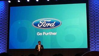 フォード次世代車にアマゾンがかかわる理由