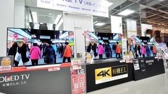 4Kテレビで「4K放送」が見られない深刻問題