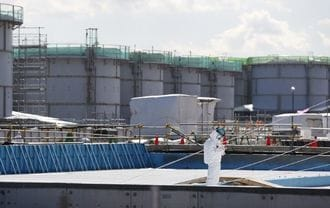 Japan Doubles Fukushima Disaster-Related Cost to $188 Billion