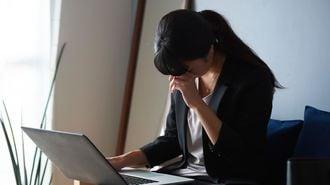 """「外貨建て保険」に潜む恐ろしい""""闇""""と""""ワナ"""""""