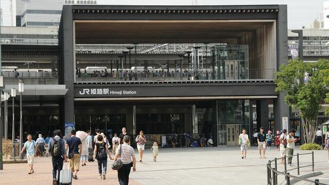神戸への対抗心で巨大化、「姫路駅」の紆余曲折 | 駅・再開発 | 東洋経済 ...