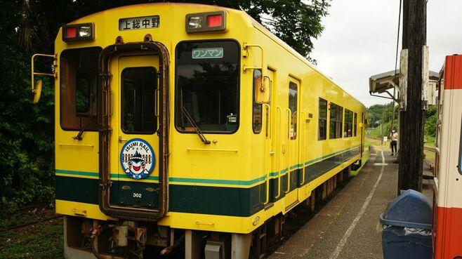 社長が語る、乗客激減「いすみ鉄道」の生きる道