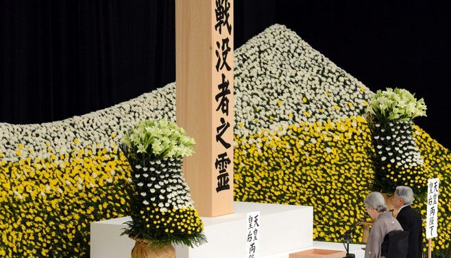 戦後70年、いまだに敗戦国扱いされる日本