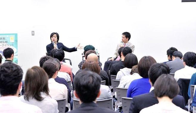 「人のつながり」が日本の課題を解決する