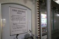 白熱電球1個を5世帯が節電すれば街路灯1本分、三菱総研が家庭でできる節電を試算【地震関連速報】