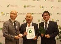 エステーが樹木成分を活用して身の周りの空気を清浄化する新技術確立し製品化へ、3年後50億円売り上げ見込むが利益貢献は期待薄か