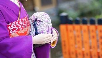 The Mysteries of the Kimono