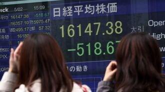 日経平均株価「1万4000円」まで下げる可能性