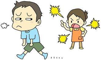 反抗期の子どもへの怒り、どう制御すべきか