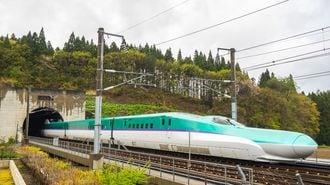 開業2年「北海道新幹線」特需消えて正念場へ