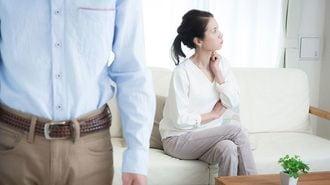 不倫妻に不倫を断念させることはできるのか