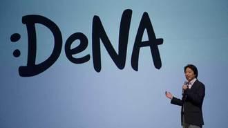 検索結果を疑わない人は、DeNAを笑えない