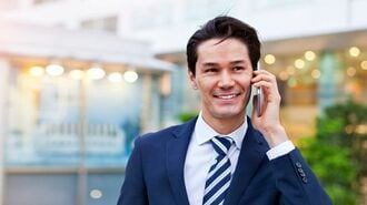 iPhoneの「通話」をもっと便利に安く使う裏技