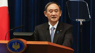 コロナ危機後「世界秩序」気になる日本の存在感