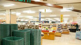 「送料有料」で成功した三重のスーパーの秘密