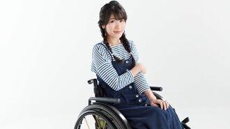 26歳アイドル「あの日、私を襲った事故」の真実