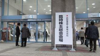 武田薬品、巨額買収承認後に待ち構える不安