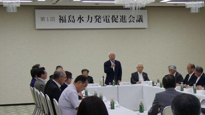福島県は「再生可能エネルギー」王国を目指す