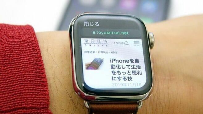 アップルウォッチの「知らないと損する」新機能