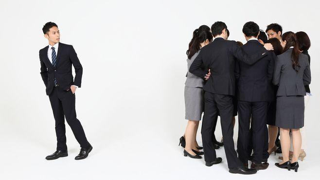 日本人が「嫌われる勇気」を持つと陥る事態