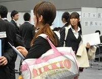 体育会学生求む--今年も東京六大学就職リーグが開催