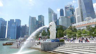 シンガポール人が日本人より超金持ちの理由