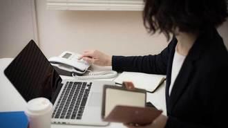 「固定残業代含む求人」がはらむ4つの問題点