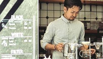 コーヒーのおいしい街は、幸福度が高い?