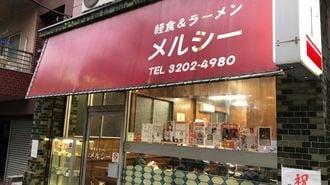 早稲田で老舗ラーメン店が続々閉店する事情