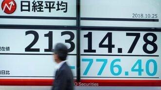 株価急落は「強気相場の終焉」のサインか?