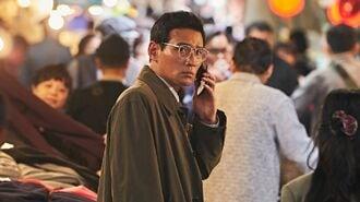 韓国の諜報活動に迫った映画「工作」のリアル度